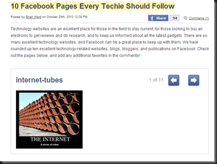 10 Facebook Pages Every Techie Should Follow_1289038060267